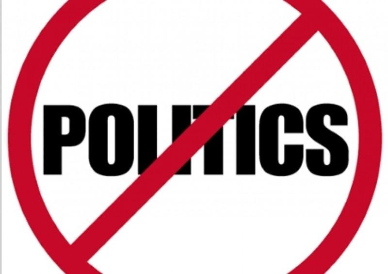 "Отряд ""Лиза Алерт"" вне политики"