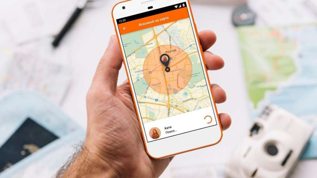 #Билайни Центр поиска пропавших людей сделали приложение «Поисковый центр» бесплатным до конца года