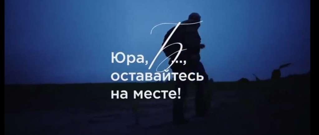 """Рады представить первый тизер нового сериала о жизни отряда """"ЛизаАлерт""""!"""